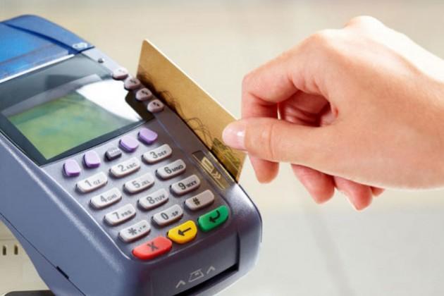 Оборот по платежным картам превысил 7,5 трлн тенге