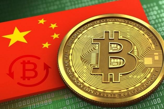 ВКитае предложили создать национальную криптовалютную биржу