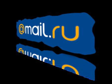 Mail.Ru выплатит акционерам $900 млн.