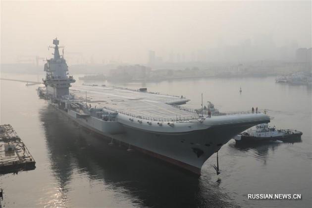 Китай начал испытания авианосца собственной разработки