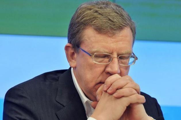 Российскую экономику ждут пять лет стагнации