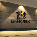 Данияр Акишев рассказал осхеме оздоровления Bank RBK