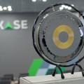 Сначала года объем торгов наKASE сократился на22%