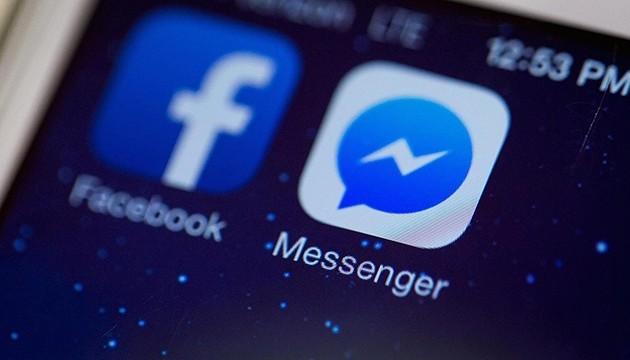 Facebook анонсировал обновленный Messenger