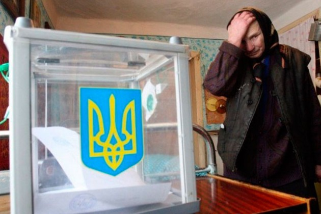 Добкин, Тигипко и Рабинович претендуют на пост президента Украины
