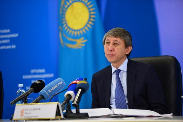 Марат Кусаинов получил новую должность