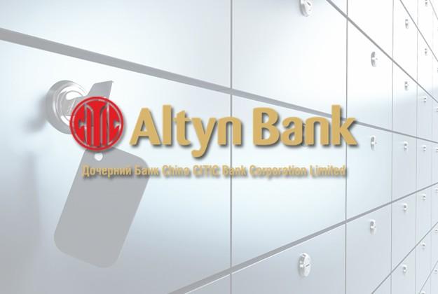 Altyn Bank вышел намеждународный рынок кредитования