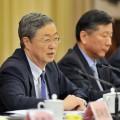 Китай организовал фонд в размере $40 млрд