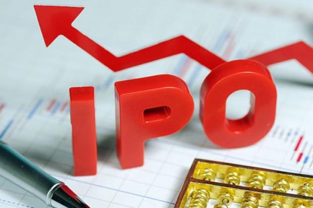 Врамках IPO Казатомпром разместит до25% акций