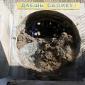 В Алматы произведена сбойка тоннеля на станции Москва 14.01.2014