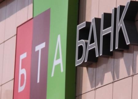 У БТА, Альянс и Темирбанка не будут выкупать плохие кредиты