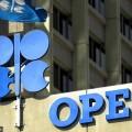 Цены на нефть уже не поднимутся до $100