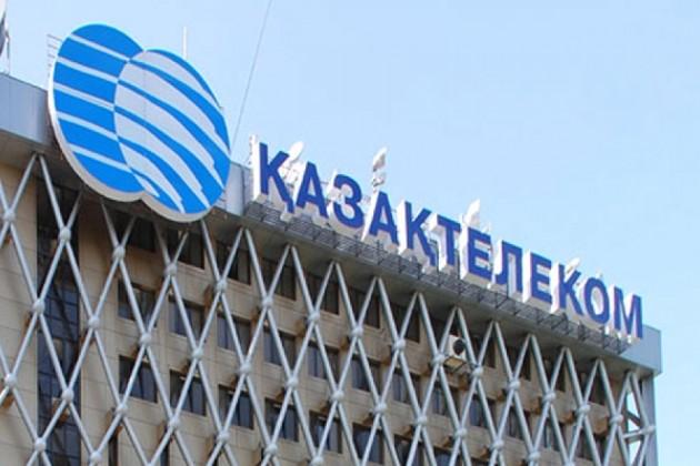 Казахтелеком запустил новый облачный сервис