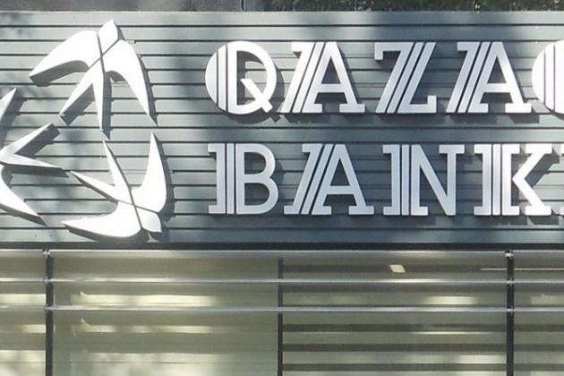 Чистая прибыль Qazaq Banki выросла в3,3раза вIполугодии