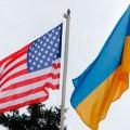 США купили пятую часть госдолга Украины