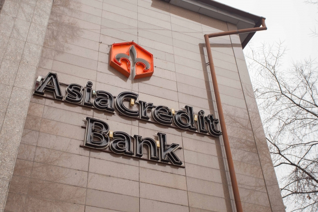 Прибыль AsiaCredit Bank за год снизилась на 5,7%