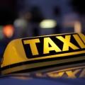 Нарынок вышло новое приложение— Liber. такси