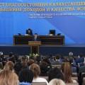 Ерболат Досаев обсудил Послание Президента салматинцами