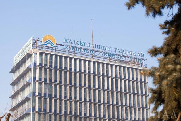 ЖССБК выделят 28 млрд тенге на кредитование вкладчиков