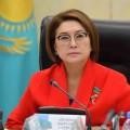 Прекращены полномочия сенатора Бырганым Айтимовой