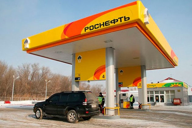 Роснефть покупает Бишкекскую нефтяную компанию