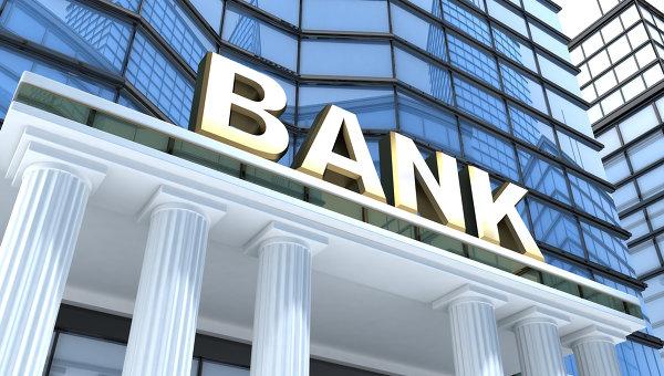 Топ-10 старейших банков страны