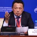 КазМунайГаз сделал предложение РД КМГ о выкупе акций