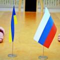 Более 25% россиян посчитали вероятной войну с Украиной