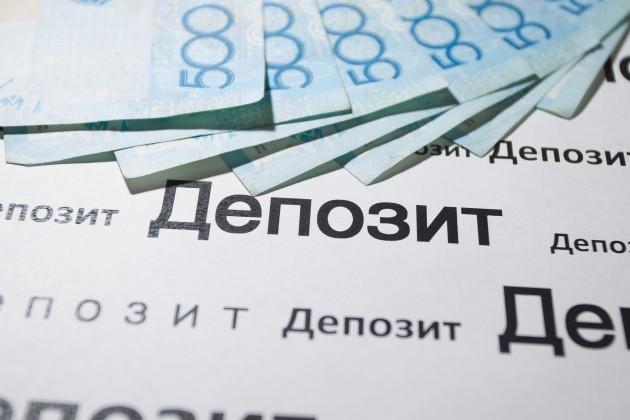 Большинство казахстанцев хранят депозиты втенге