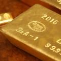 В Нацбанке показали золотой запас Казахстана