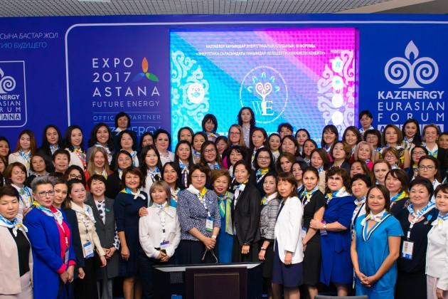В столице пройдет IV Форум Женского энергетического клуба KAZENERGY