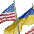 США урезают финансовую помощь Украине