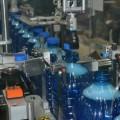 В Семее построят завод бытовой химии