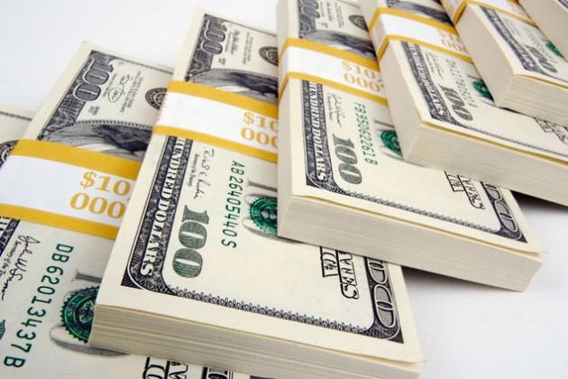 $2,5 млрд потратят на диверсификацию экономики