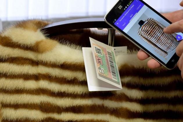 В РК запустят пилотный проект по маркировке меховых изделий