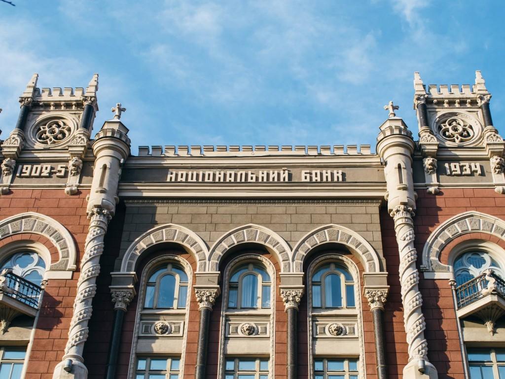 ВУкраинском государстве осталось 90 работающих банков,— Нацбанк