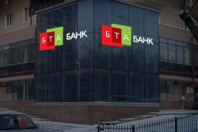 Реструктуризация БТА признана в Кыргызстане