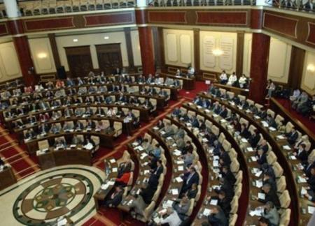 Парламент одобрил поправки в бюджет