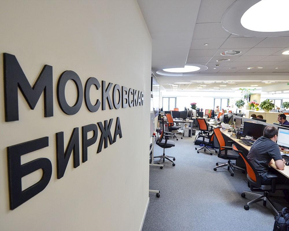 Московская биржа торги прогноз рынка форекс 29.02.2012