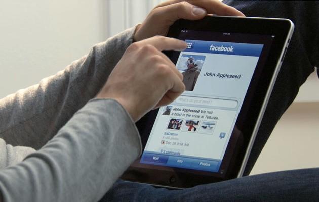 Пользователь заходит в Facebook до 14 раз