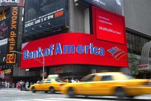 США подали в суд на Bank of America