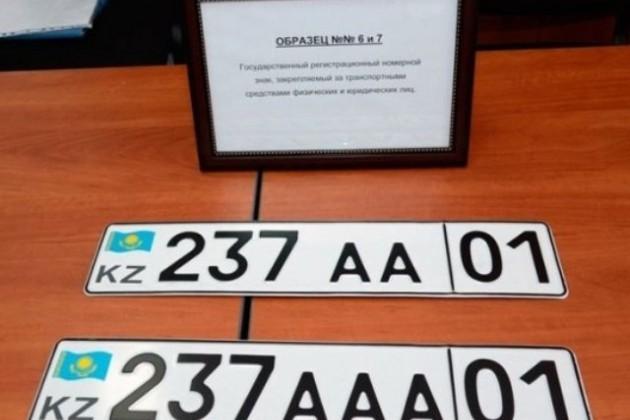 Автовладельцы уже могут получить новые номера