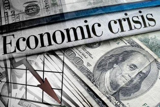 Moody's назвало вероятную причину следующего кризиса вСША