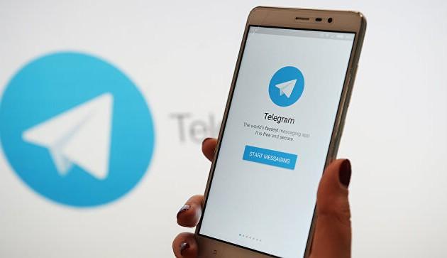 Возможны сбои вработе соцсетей иTelegram