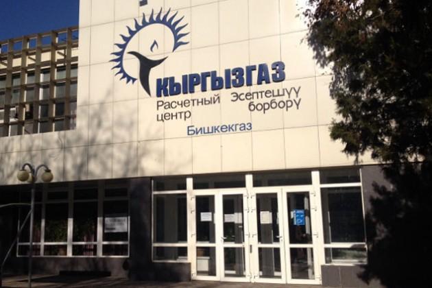Вступило в силу соглашение о продаже Кыргызгаза Газпрому