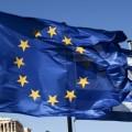Греция cократила расходы на председательство в ЕС