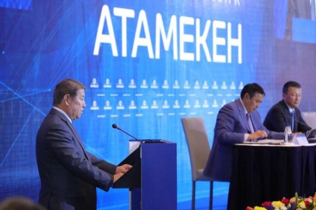 Самрук-Казына иНПП помогут отечественным бизнесменам