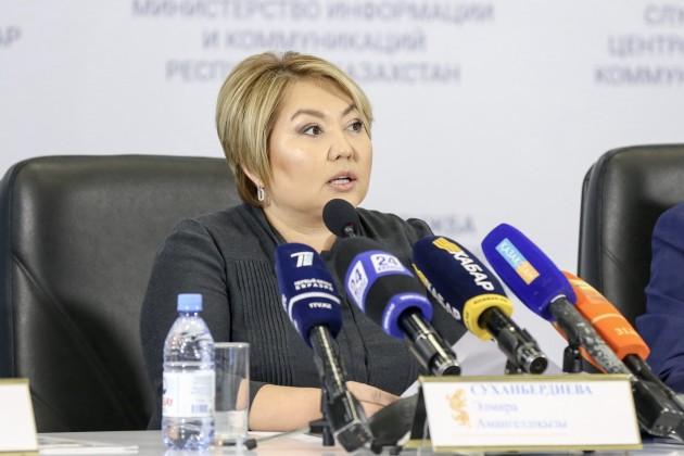 Арестована вице-министр образования и науки Эльмира Суханбердиева