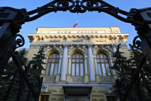 ЦБРоссии работает над созданием национальной цифровой валюты