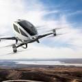 ВСингапуре в2019году пройдут испытания электрического аэротакси
